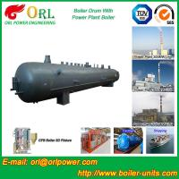 Buy cheap 50 T Water Tube Boiler Mud Drum Once Through High Heating Efficiency from wholesalers