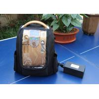 3L - 5L Portable Medical Oxygen Concentrator 245 X 181 X 365mm Long Life Time