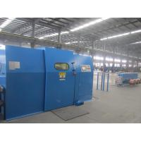 Buy cheap Energy Saving Aluminum Wire Bunching Machine Security Protection Function product