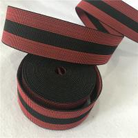Buy cheap Soft Material Outside Chair Webbing , Skid Resistant Patio Chair Webbing Replacement product