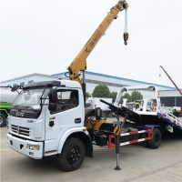 China Dongfeng 4x2 Cheaper Crane Road Wrecker 4 Tons Road Rescue Truck for sale, 4tons wrecker towing vehicle for sale on sale