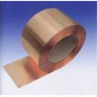 Buy cheap Nickel-copper & Tungsten-copper Sheet product