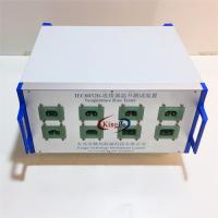Buy cheap IEC60320-1 Appliance couplers for household and similar general purposes from wholesalers