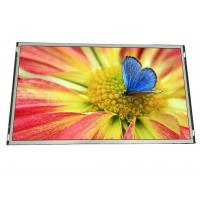 Buy cheap 21.5'' Industrial Sunlight Readable Monitor 5000:1 High Contrast  with Hdmi DVI Inputs from wholesalers