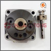 Buy cheap Head Rotor for VW - Diesel Parts for Sale product