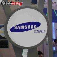 Buy cheap Hotsale Chain-Store Wholesale Frontdoor Sheet Round Export High Quality LED Light Box product