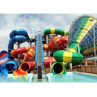 Quality Top Quality Outdoor Flat Fiberglass Water Slide Tornado Water Pump Slide for sale
