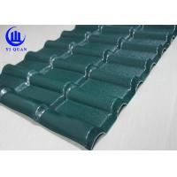 Buy cheap ASA Plastic Construction Corrugated Plastic Roofing Sheets Suppliers Syntehtic Resin product