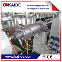 30-35m/min High speed HDPE/PERT pipe extrusion machine China supplier