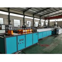 Buy cheap High Efficiency PVC Pipe Machine Plastic Recycling Extruder Machine Abrasion Resistant product