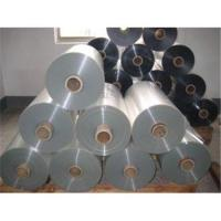 Buy cheap 250 mic 150 / 100 Clear Roll Laminating Film with for Identity Cards product