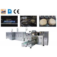 Buy cheap Rolled Sugar Cone Baking Machine / Crispy Cone Production Line product