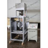 Buy cheap auto cereal puffs machine from wholesalers