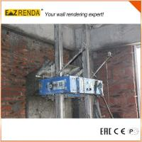 Buy cheap 4-30mm Thickness Automatic Rendering Machine / Wall Rendering Machine Villa Use product