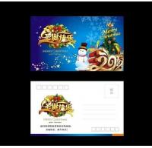 Buy cheap custom lenticular postcards lenticular postcard pricing lenticular postcards for sale product