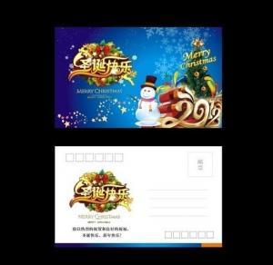 Buy cheap lenticular postcard cost 3d printing lenticular postcard 3d postcards for sale product