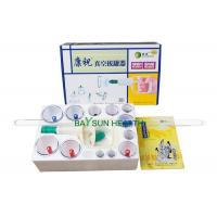 China KZ-B1-12 Kangzhu Cupping Set 12 cups Traditional Chinese Vacuum Cupping Set on sale