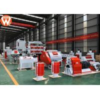 Buy cheap 130kw Pellet Production Plant Automatic Type With Water Drop Hammer Crusher Machine product