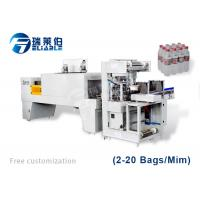 L Type Full Automatic PE Film Packing Machine , Film Packing Equipment for sale