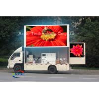 Buy cheap IP65 Waterproof Car Led Display 4mm Pixel Pitch High Refresh Rate,Truck Mounted LED Screen product
