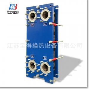 Buy cheap titanium plate heat exchanger high efficiency SONDEX Marine simming pool heat exchanger product