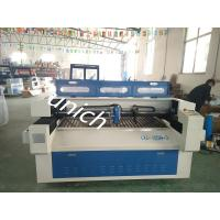 China Two Heads Laser Cutting Engraving Machine wholesale