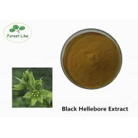 Buy cheap Medcine Grade Black Hellebore Extract Veratrine Powder 5% for Biopesticide product