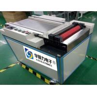 Buy cheap 120W Multiple Cutter Machine For LED Soft Strip Light Repeatability Accuracy ±0.02mm product