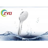 Buy cheap Water Efficient Hand Shower Head For Home / Hotel Long Service Life product