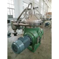 Buy cheap High Rotating Speed Vegetable Oil Separator / Automatic 3 Stage Oil Water Separator product