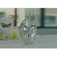 Buy cheap Skull Glass Luxury Wine Bottle product