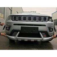 Buy cheap JEEP All New 2017 Compass Plastic Front Bumper Guard And Rear Bumper Guard product