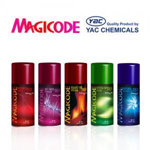 Buy cheap Men Body Spray Deodorant with French Fragrances 150ml product