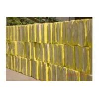 Buy cheap Rockwool Sheet Insulation product
