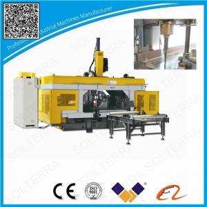 Buy cheap Máquina de perfuração de alta velocidade do feixe do CNC com auto ferramenta changerTHD1250B product