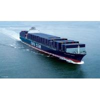 Buy cheap Shipping Agent from China,Cargo Service,Freight Forwarder product