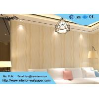 Buy cheap Home Decorating Modern Removable Wallpaper Light Refection with Warm beige color product