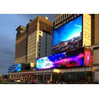 Buy cheap High Contrast P6 Outdoor Led Screen , Roadside Led Display 192*160 Pixels product