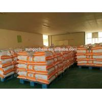 Buy cheap Textile Auxiliaries Silicone Oil Softener Yarn Softener Coating Chemical Auxiliary Agent product
