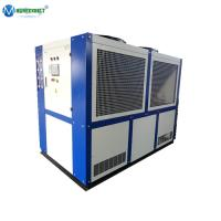 China 15Ton Brewery Glycol Cooling Scroll Compressor Air Cooled Glycol Chiller 40hp on sale