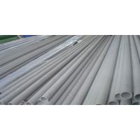 Buy cheap 100mm Stainless Steel Tubing with Nickel , 200 / 201 Stainless Steel Pipe product
