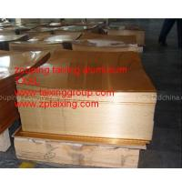 China aluminium sheet for pilfer proof caps (8011 h14 ) on sale