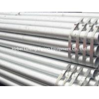 Buy cheap hot galvanized mild steel pipe weight product