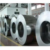 China Stainless Steel Condenser Coil wholesale