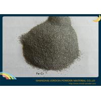 Buy cheap 80 Mesh Ferro Chrome Powder 9.0% Carbon Finished Products Without Lump / Dregs product