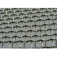 China Animal Pig Mild Steel Crimped Wire Mesh With Shake-Proof For Customized on sale