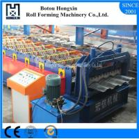 Buy cheap Container Panel Cold Roll Forming Machine Gr15 Bearing Steel Rollers product