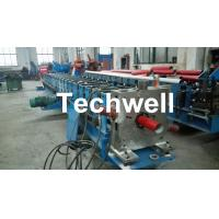 Buy cheap Round / Square Custom Downpipe Roll Forming Machine For Metal Rainspout Profile product