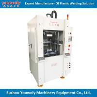 Buy cheap Sonic Welding Machine For Auot glove box hot plate machine product