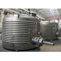 Buy cheap -0.1~0.3 Mpa Pressure Nutsche Filter , GXG Series Agitated Filter Dryer from wholesalers